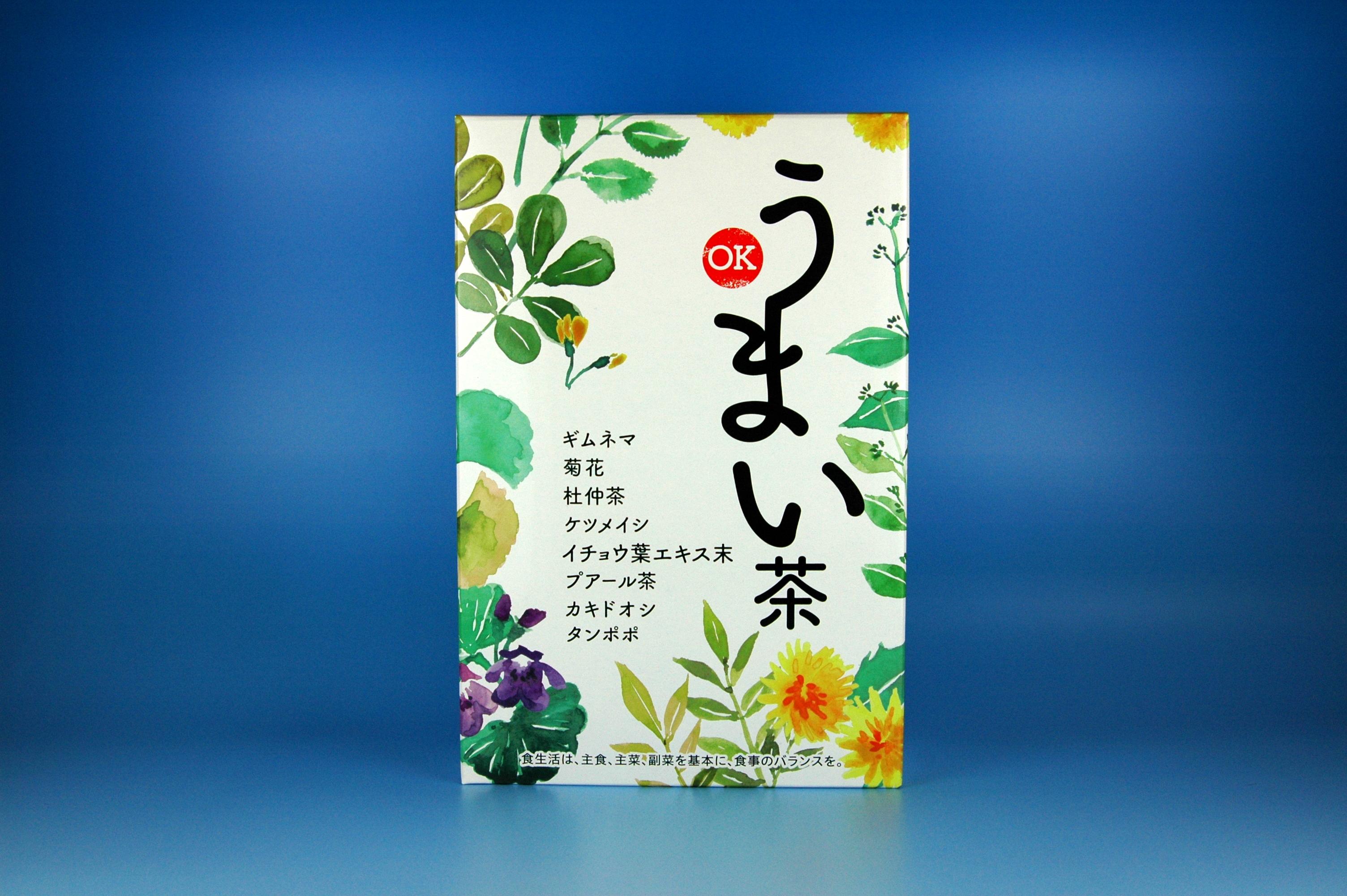 new_umaicha_blue_yoko1